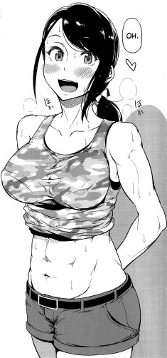 Tokiwa Midori – HOLD UP!