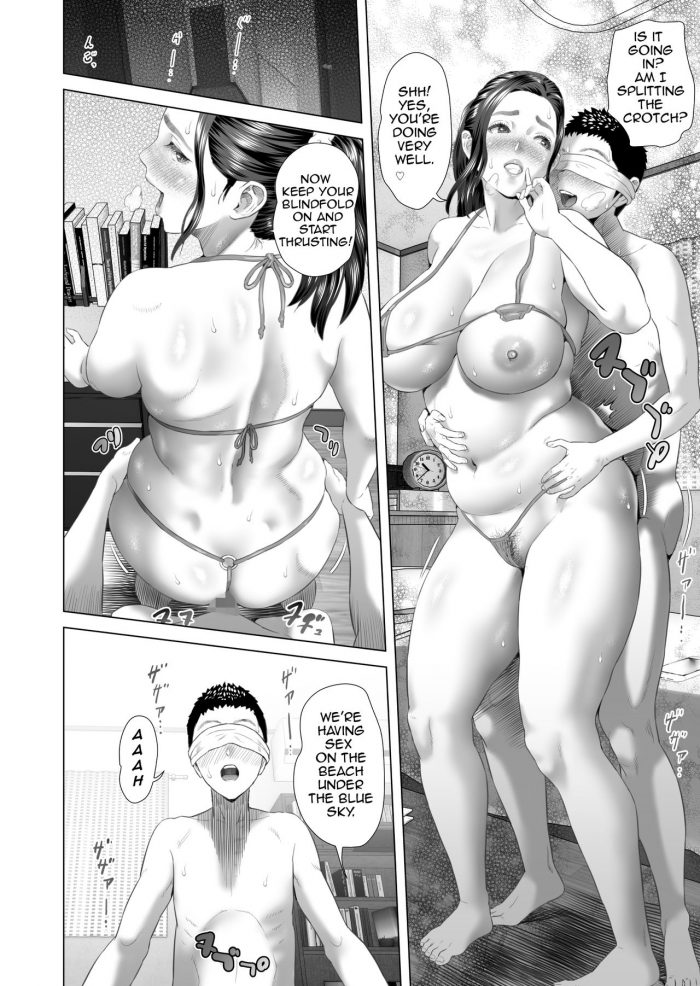 Kinjo Yuuwaku Hyji Neighborhood Seduction-10 | Top Hentai Comics