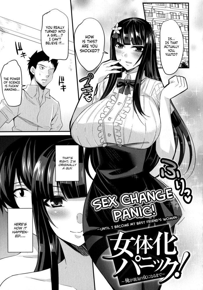 Nishida Megane – Sex Change Panic!
