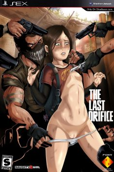 Real Shadman – The Last Orifice – Shadbase
